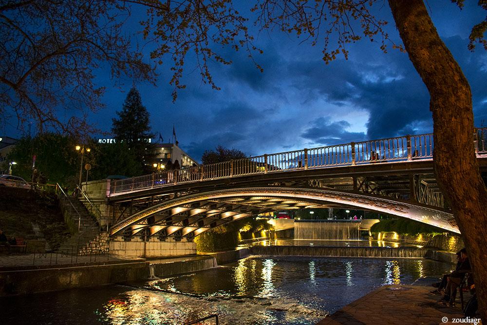 Κεντρική Γέφυρα Τρικάλων