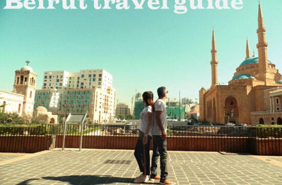 Λίβανος Βηρυτός ταξίδι