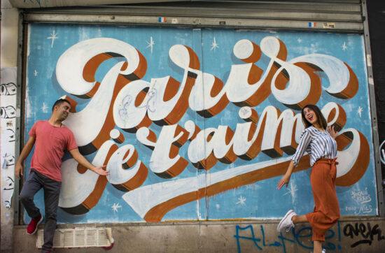 Παρίσι Γαλλία ταξίδι
