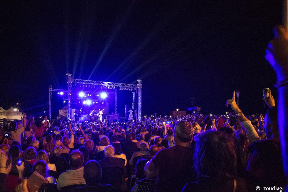 Αίγινα, συναυλία