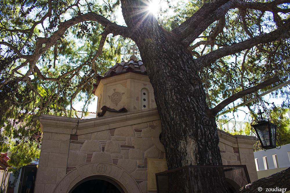 Μοναστήρι Αγίου Νεκταρίου