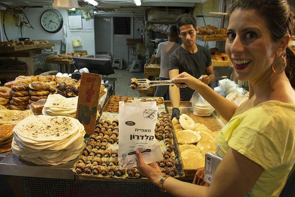 Αγορές φαγητό