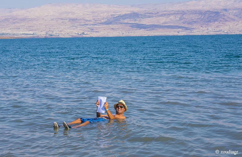 Νεκρά Θάλασσα Ισραήλ