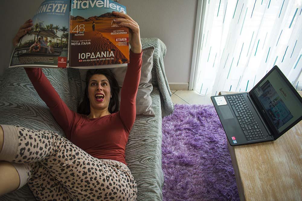 Διαβάστε ταξιδιωτικά περειοδικά