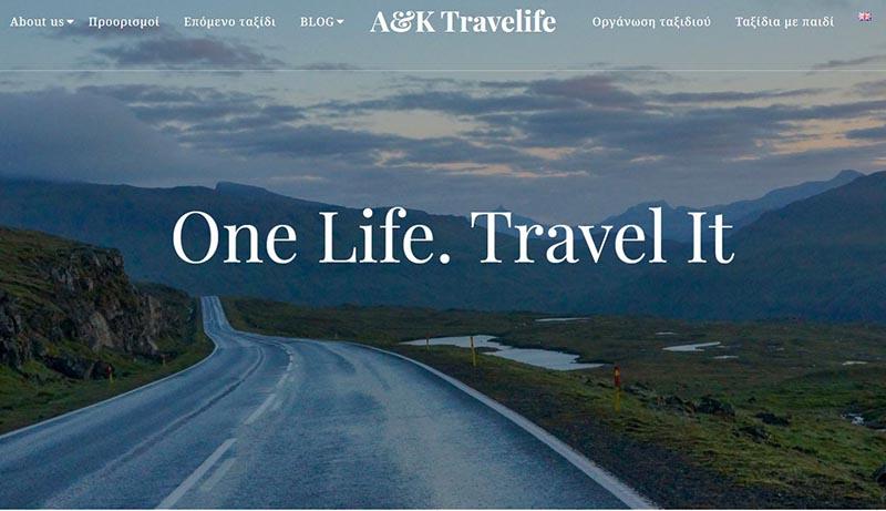 ελληνικά blogs family travel