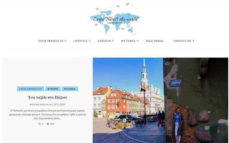 ελληνικά blogs solo travel