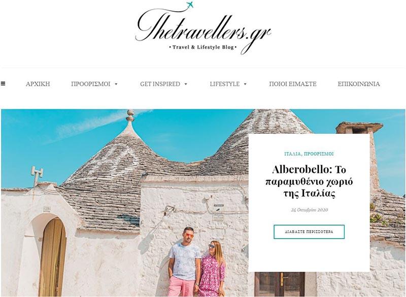 ελληνικά blogs travel